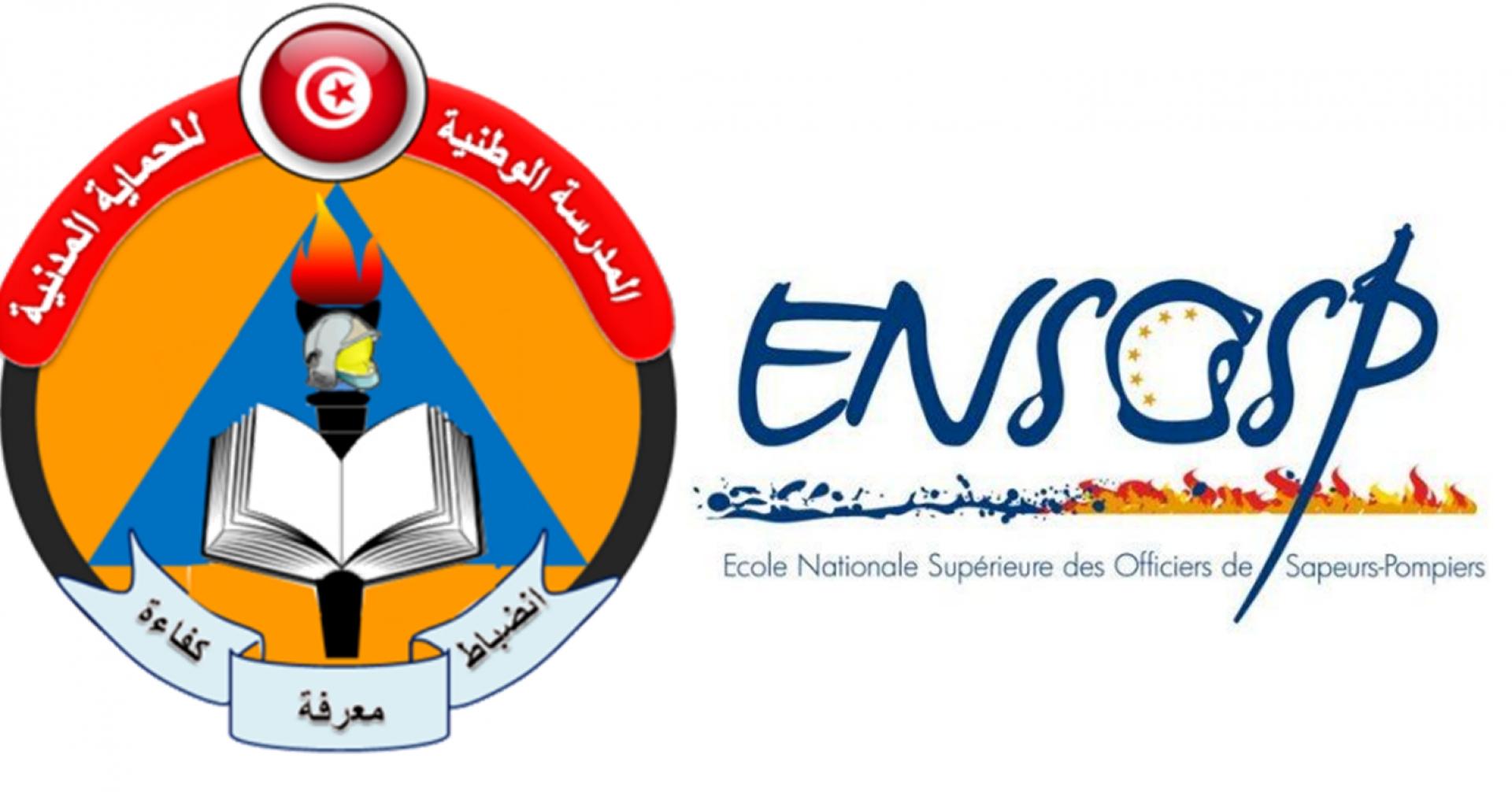Visite des Lieutenants de la 3ème Promotion de l'école d'application de l'ENPC à l'ENSOSP