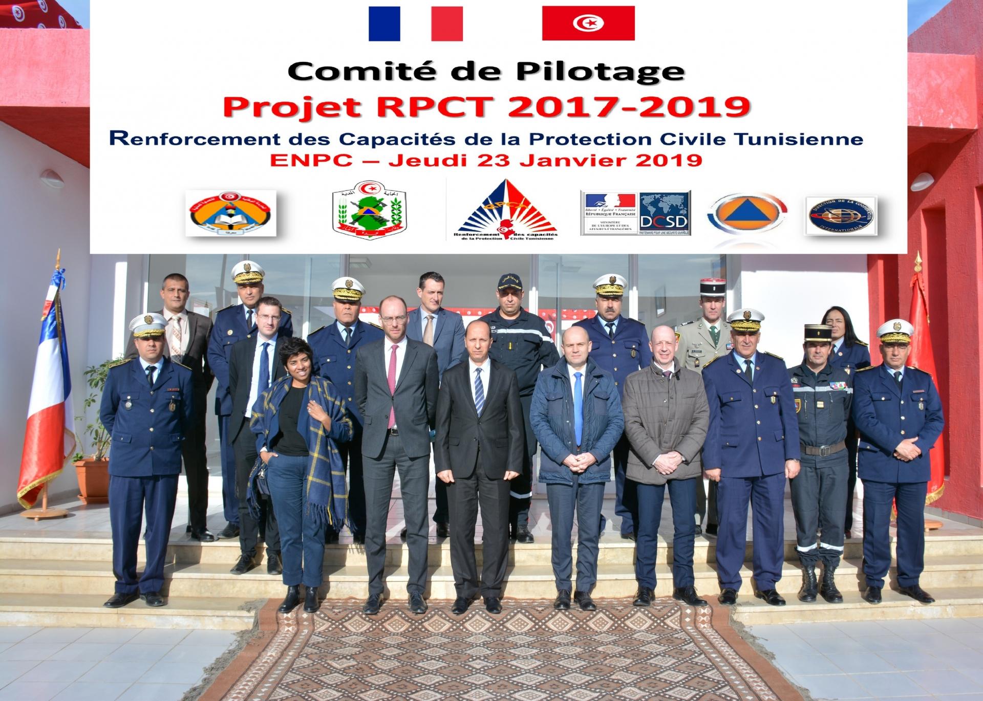الإجتماع الثالث للجنة القيادة التونسية الفرنسية